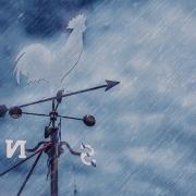Blitzschutz bei Photovoltaikanlagen - Gibt es Blitzschutz Vorschriften und können Blitzschutzeinrichtungen einen Blitzeinschlag verhindern?